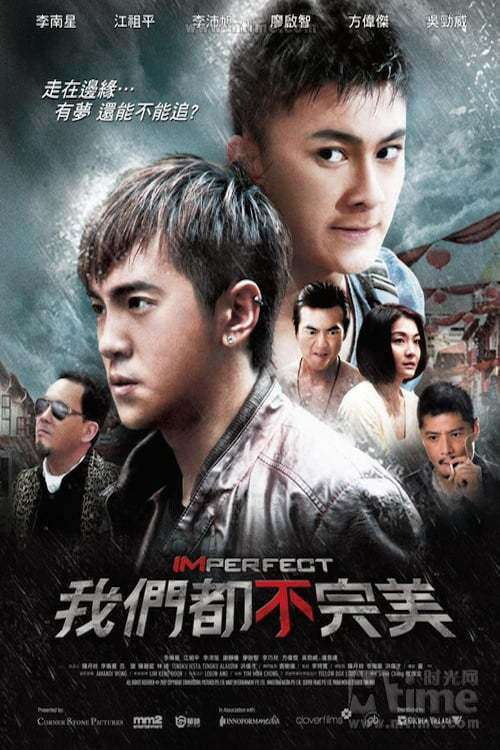 Imperfect Movie Watch Online | Find Where to Stream Full ...