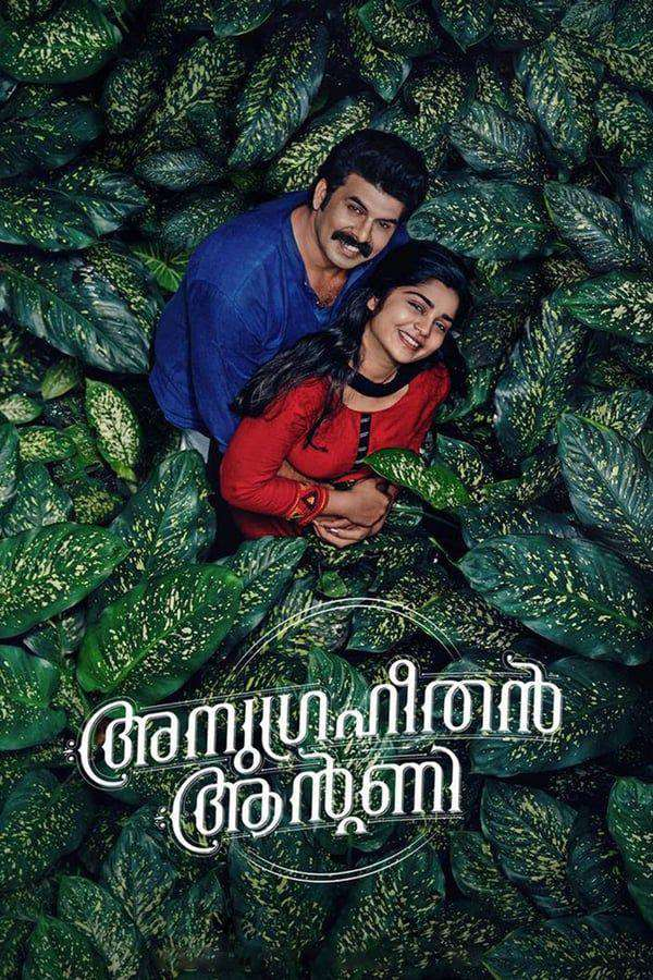 Anugraheethan Antony Malayalam Movie Release Date, Trailers, Photos | Find  Where to Watch Online @ 24reel