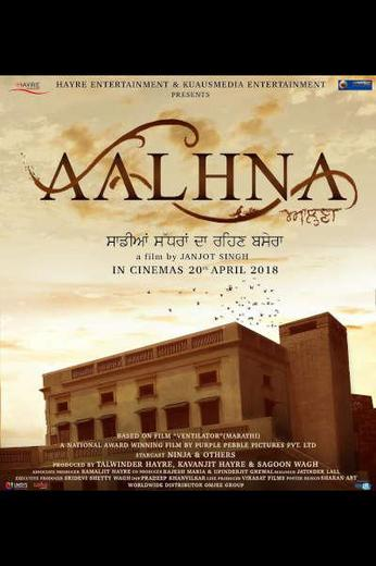 Aalhna Poster