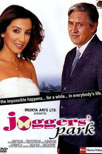 Joggers Park Poster