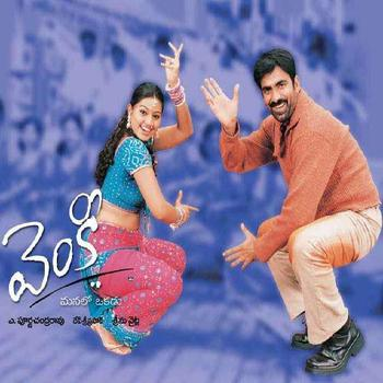 Venky Poster