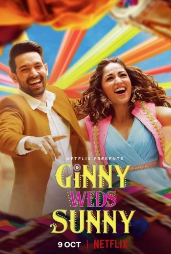 Ginny Weds Sunny Poster