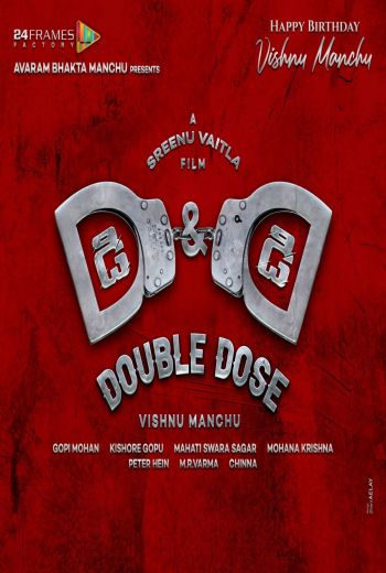 D And D: Double Dose Poster