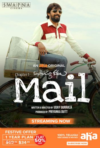 Mail Poster