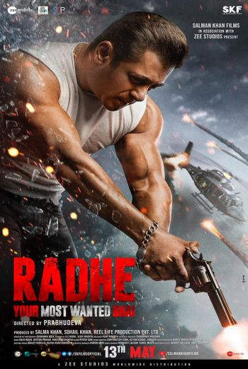 Radhe: Your Most Wanted Bhai Poster