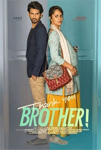 Thank You Brother Poster