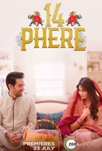 14 Phere Poster