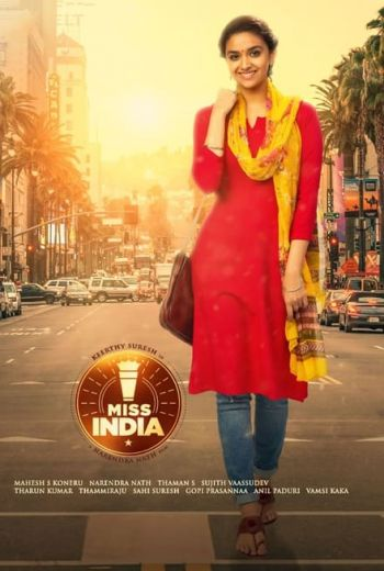 Miss India Poster
