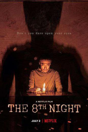 The 8th Night Poster