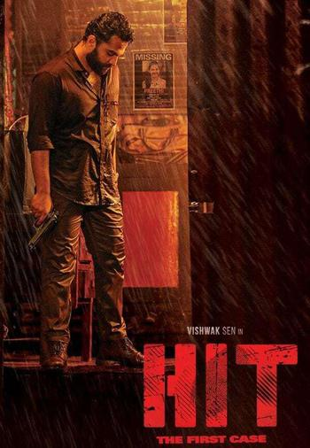 Hit: The First Case Poster