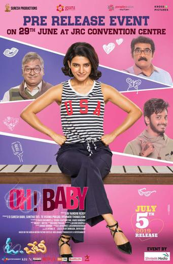 Oh! Baby Poster