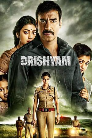 Drishyam (Hindi) Poster