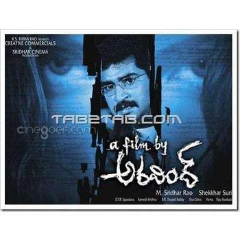 A Film by Aravind Poster