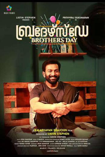 Brothers Day Poster