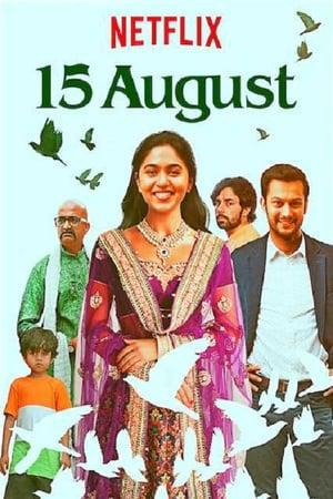 15 August Poster