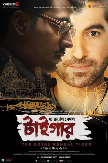 The Royal Bengal Tiger Poster