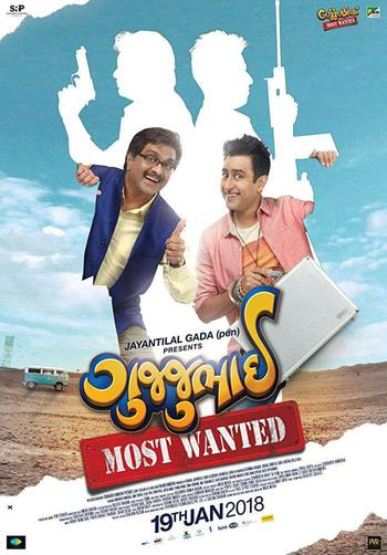 GujjuBhai: Most Wanted Poster