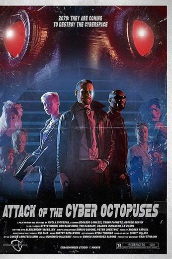 Attack of the Cyber Octopuses Poster