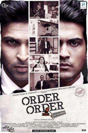 Order Order Out of Order Poster