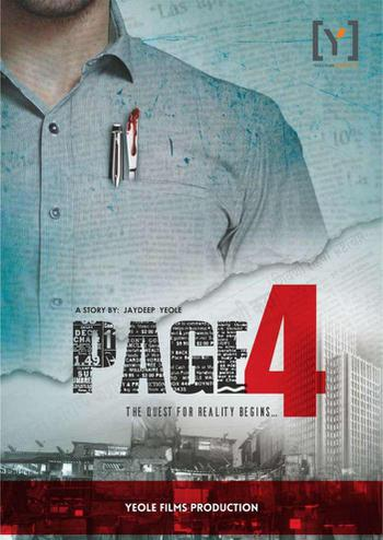 Page 4 Poster