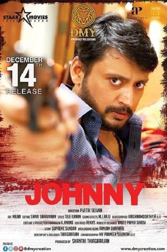 Johnny Poster