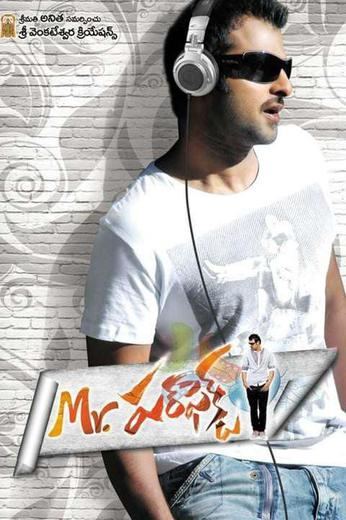 Mr Perfect Poster