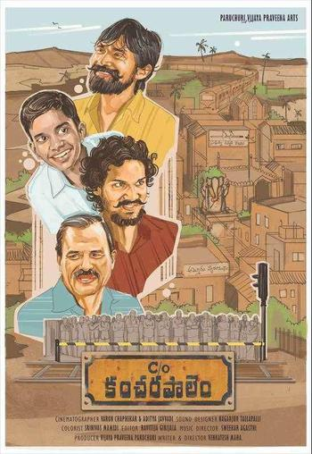Care Of Kancharapalem Poster