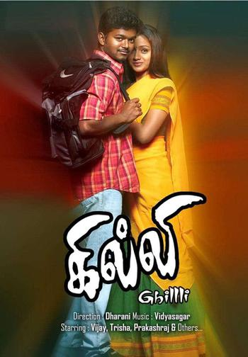 Ghilli Poster