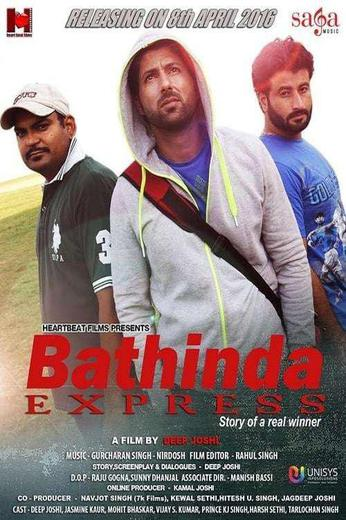 Bathinda Express Poster
