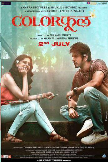 Colorphool Poster