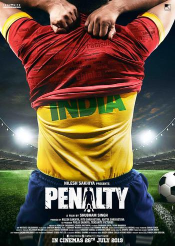 Penalty Poster