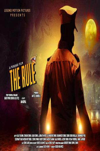 The Rule Poster