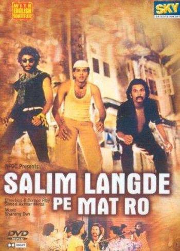 Don't Cry for Salim, the Lame Poster