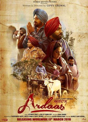 Ardaas Poster
