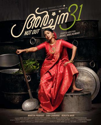 Archana 31 Not Out Poster