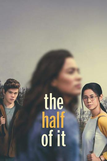 The Half of It Poster