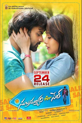 Subramanyam For Sale Poster