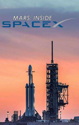MARS: Inside SpaceX Poster