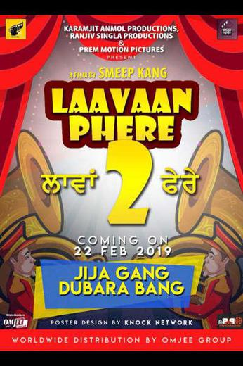 Laavaan Phere 2 Poster