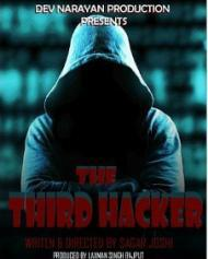 The Third Hacker Poster