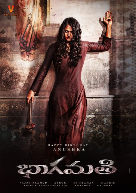 Bhaagamathie Poster